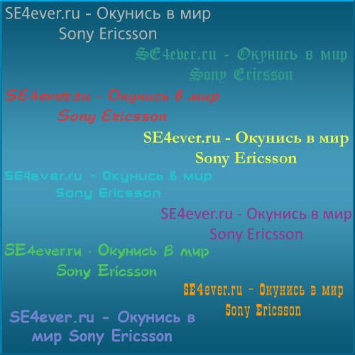 9 русских шрифтов для Sony Ericsson DB2020 / DB3150