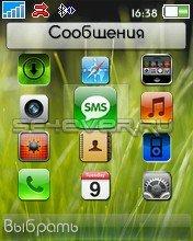 Измененное меню для Sony Ericsson 176x220 в стиле iPhone