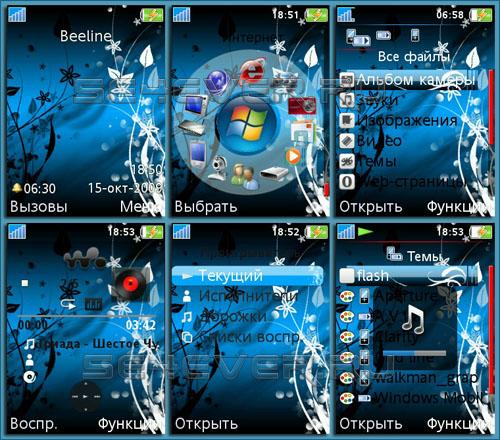 Blue & Grey - Mega Pack v1 For Pack SE K770