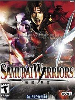 Samurai Warriors Katana - java игра