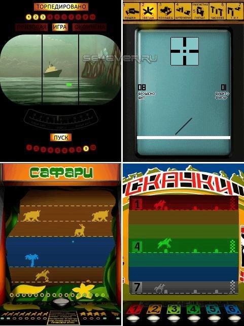 Игровые Автоматы С Телефона