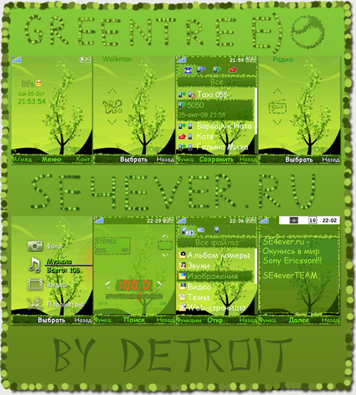 GreenTree) - MegaPack for Sony Ericsson A2v1