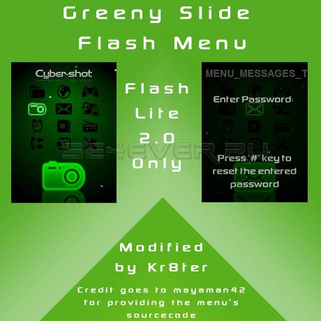 Greeny Slide Password Protection Flash Menu 2.0