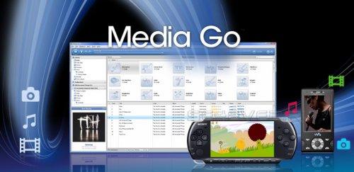Media Go - Программа для работы с медиаданными