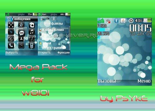 Mega Pack for Sony Ericsson W810i