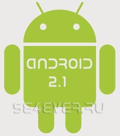 Ждём: Обновления Android 2.1 ожидается 11 декабря