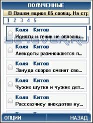VKlient - Мобильный клиент для социальной сети Vkontakte