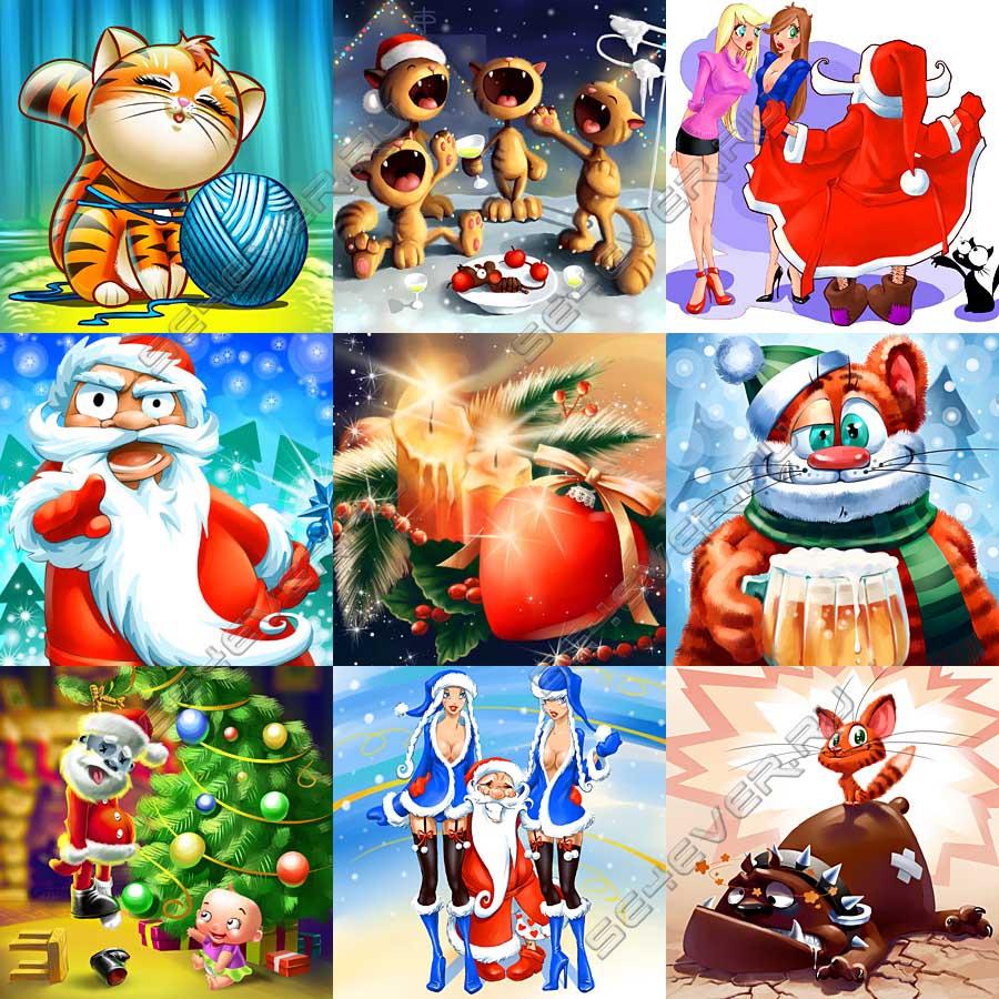 Lt b gt открытки lt b gt из новогоднего sms box 39 а 2010