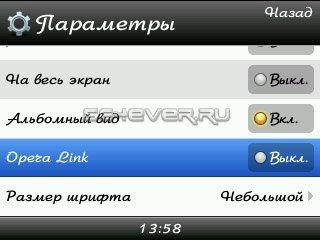Opera Link