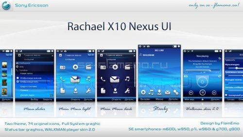 Rachael X10 NEXUS UI - Графический пак для UIQ3