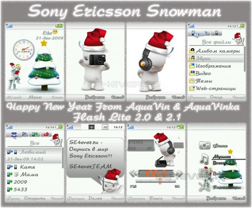 Sony Ericsson Snowman Pack For Sony Ericsson A200