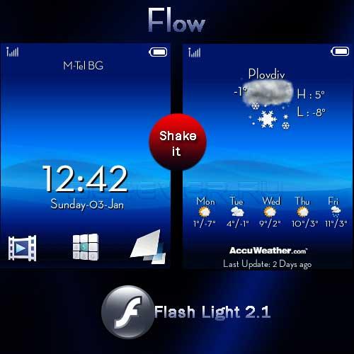 Flow X10 - Flash Walls 2.1