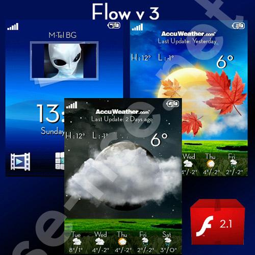 Flow v3 - Flash Walls 2.1