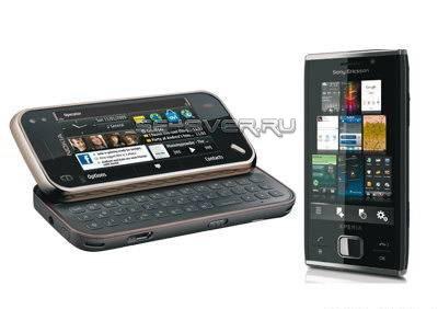 Операторы отказалиь от реализации Nokia N97 Mini и Sony Ericsson Xperia X2