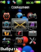 Unlimited menu - Изменённое меню для SE [176x220]