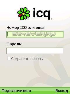 ICQ MIM - Оффициальная ява аська от AOL