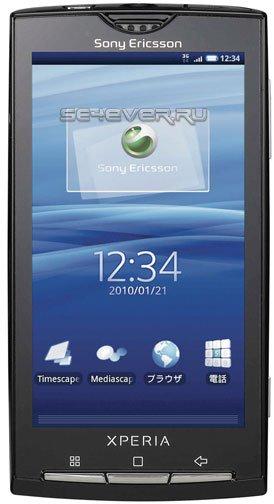 DOCOMO Xperia от Sony Ericsson - специально для Японского рынка