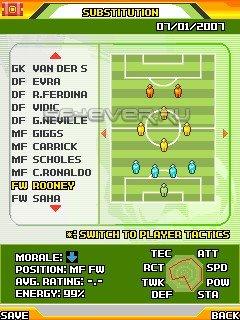 Реальный Футбол Менеджер - java игра