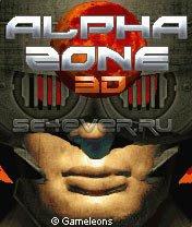 Альфа Зона 3D (Alpha Zone 3D) - Java игра