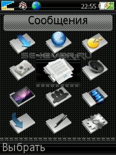 Silver Folder Menu For K800 by Arminlife