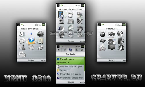Menu For Sony Ericsson C510 With Submenu