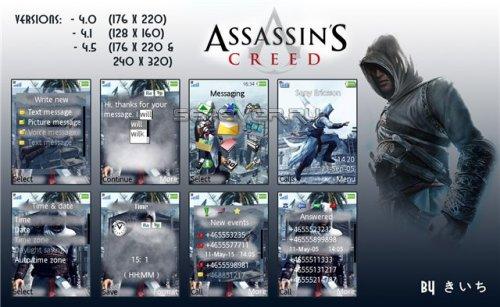 Assassins Creed - Тема для всех экранов Sony Ericsson