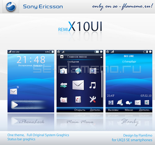 RemiX10 UI - Pack For Sony Ericsson UIQ3