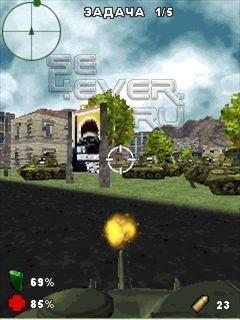 Armor Elite 3D - java игра