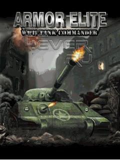 Armor Elite 3D - java игра