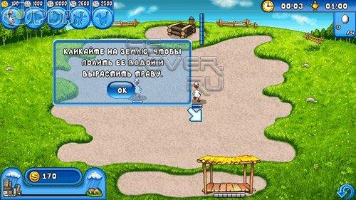 Farm Frenzy / Веселая ферма - Скачать java игру для SE Satio, Vivaz