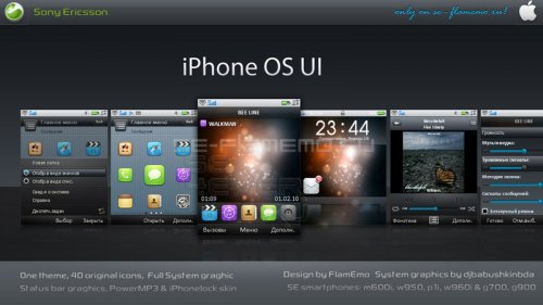 iPhone OS UI - Graphical Pack For Sony Ericsson UIQ3