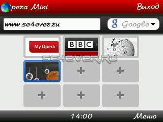 Opera Mini. ������� ����������� ��������� ������: ������� ��������� ��� �����������