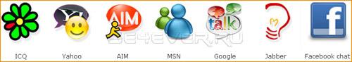 Slick - Клиент для общения на Symbian 9