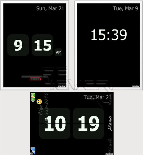 Blackberry ScreenSaver For Sony Ericsson FL 2.x