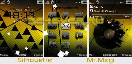 Silhouette - Mini Pack For Sony Ericsson DB2020 240x320