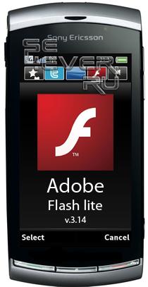 Adobe Flash Lite 3.1(4) - Флеш плеер для Symbian 9.4