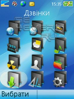 Antares menu for Sony Ericsson A100 by Arminlife