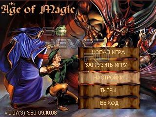 Age of Magic v.0.07 - игра для Sony Ericsson UIQ3