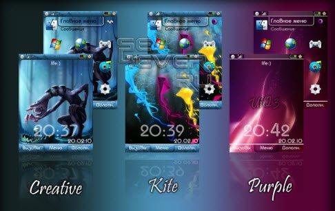 Creative, Kite, Purple - 3 авторские темы для UIQ3