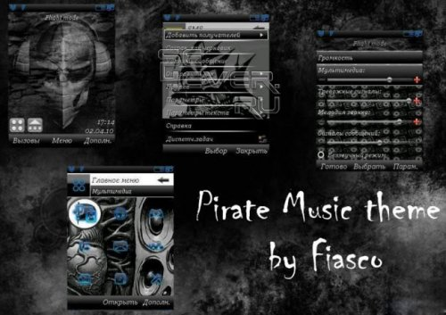 Pirate Music theme - тема для UIQ3