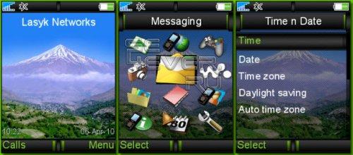 Damavand - Тема для Sony Ericsson 240x320