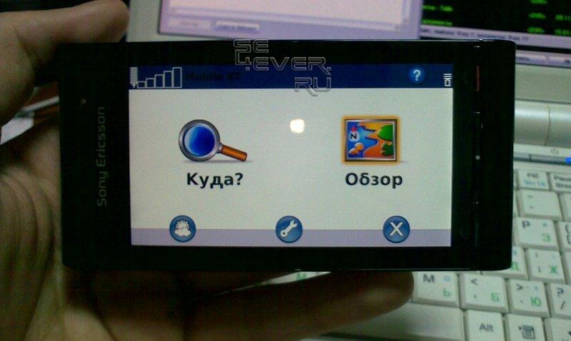 Garmin Mobile XT for Symbian S60, программа для навигации.