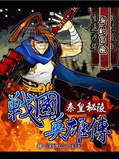 Heroes of the Warring States Qin Emperor secret tomb - java игра