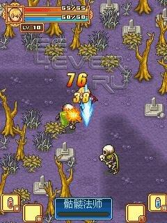 Heroes Of Warcraft :DOTA - java игра