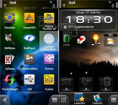 SPB MobileShell - Новый интерфейс для Symbian S60v5