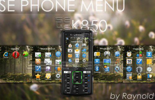 SE PHONE MENU K850