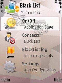 BlackList Mobile - Черный список для Vivaz, Satio...