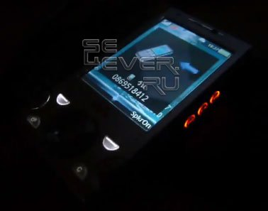 Walkman Lighteffects For Sony Ericssons W995