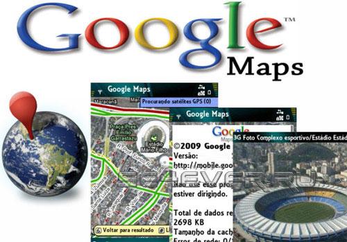 Google Maps - карты Google для SE Vivaz, Satio...