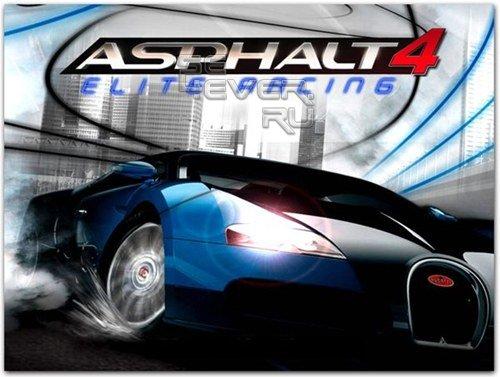 Asphalt 4 Elite Racing 3D HD - Игра для Symbian 9.4